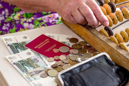 Индексация пенсий в России в 2017 году: последние новости