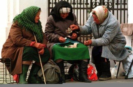 Повышение пенсий в Украине с 1 октября 2017: кому и на сколько повысят