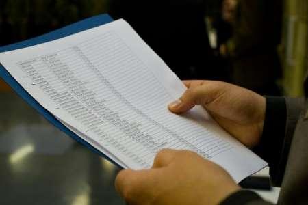 СМИ: Банки получили черные списки сомнительных клиентов