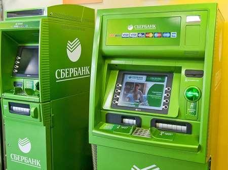 «Сбербанк» установил в Москве первый банкомат с функцией распознавания лиц