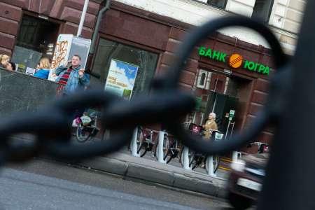 Банк «Югра»последние новости: выплаты возмещения вкладчикам начнутся 20 июля