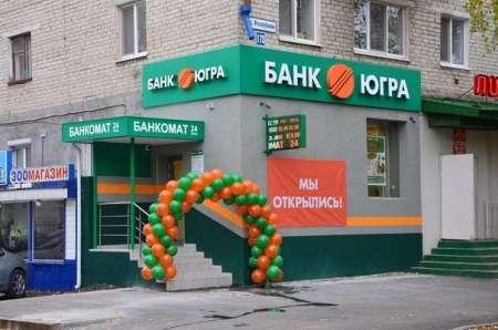 Банк «Югра» последние новости: Владелец банка Алексей Хотин озвучил условия расплаты с крупными вкладчиками