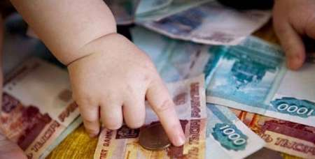 Размеры детских пособий в России с 1 декабря 2017 года будут увеличены