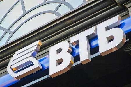 Группа ВТБ снизила ставки по ипотеке до конца  2017 года