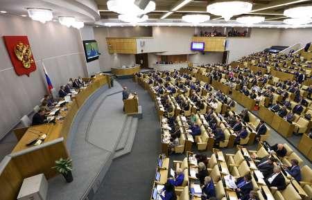 Госдума РФ одобрила сокращение расходов на экономику и пенсии