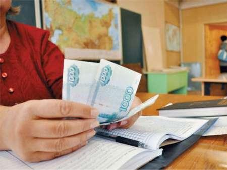 Повышение зарплат учителям в России: кому и когда повысят, индексация