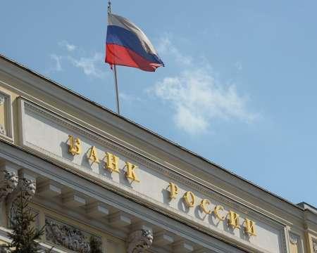Банк России снизил ключевую ставку до 7,75% с 8,25%