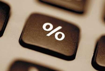 Вклады в 2018 году: ставки по банковским вкладам опустятся ниже 7%