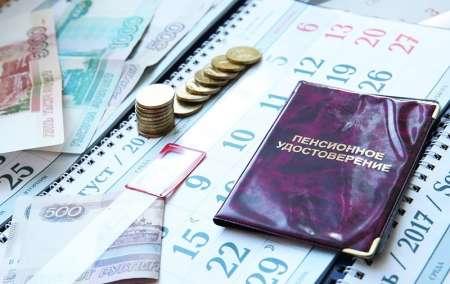 Минимальную пенсию и соцвыплаты увеличили с 1 января 2018 в Москве
