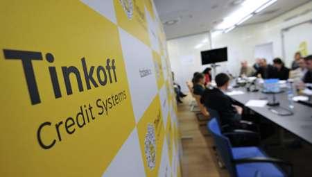 В работе Тинькофф Банка 9 января произошел сбой
