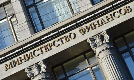 Минфин израсходовал последний триллион рублей Резервного фонда