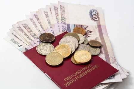 Повышение социальной пенсии в России с 1 апреля 2018: на сколько вырастет пенсия