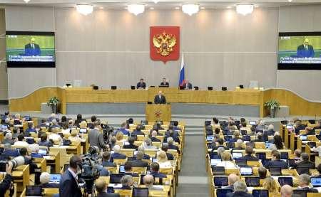 Повышение МРОТ с 1 мая 2018 года: Госдума приняла в третьем чтении президентский закон