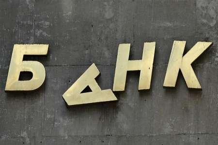 Центробанк РФ отозвал лицензию у московского банка «Логос»