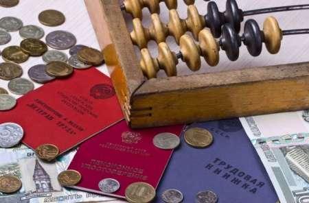 Индексация пенсий работающим пенсионерам в России в 2018 году: будет или нет, последние новости