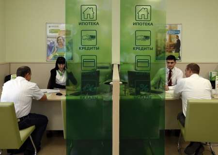 Сбербанк снижает ставки по ипотеке с 9 июня