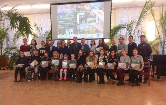 Банк «Хлынов» наградил лучших кировских фотографов